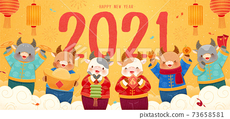 2021 CNY ox greeting banner 73658581
