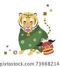 想扮成舞獅新年賀卡材料的虎山 73668214