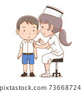 Cartoon illustration of  nurse giving an injection to student boy. 73668724