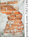 Cracked Old Brick Wall Texture. Painted Distressed Surface. Grungy Wide Brickwall. Grunge Red Stonewall Background. Shabby Building Facade With Damaged Plaster. Abstract Web Banner Copy Space 73671296