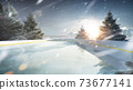 Skating rink in the mountains. Outdoor recreation. Sunset in the mountains. Spruce trees around the rink 73677141
