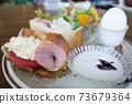 Morning set sandwich 73679364