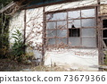 Abandoned house vacant house 73679366