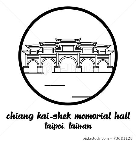 Front gate of Chiang Kai-Shek Memorial Hall, Taipei, Taiwan. 73681129