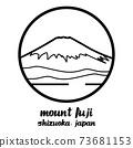 Circle icon line mount fuji. vector illustration 73681153