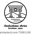 Circle icon line Itsukushima Shrine. vector illustration 73681166