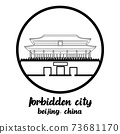 Circle Icon Forbidden City. vector illustration 73681170