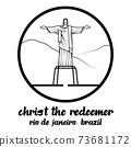 Bangkok, Thailand - 08/01/2020: Statue of Christ the Redeemer in Rio de Janeiro vector line icon. 73681172