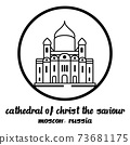 Circle Icon Cathedral of Christ the Saviour. vector illustration 73681175