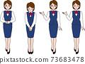 為穿著制服的職業女性設置的姿勢 73683478