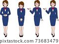 為穿著制服的職業女性設置的姿勢 73683479