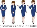 為穿著制服的職業女性設置的姿勢 73683480