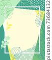 涼爽的夏天綠色和手繪葉背景(垂直) 73684132