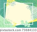 涼爽的夏季綠色和手繪葉背景(水平) 73684133