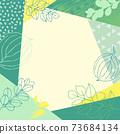 涼爽的夏季綠色和手繪樹葉背景(方形) 73684134