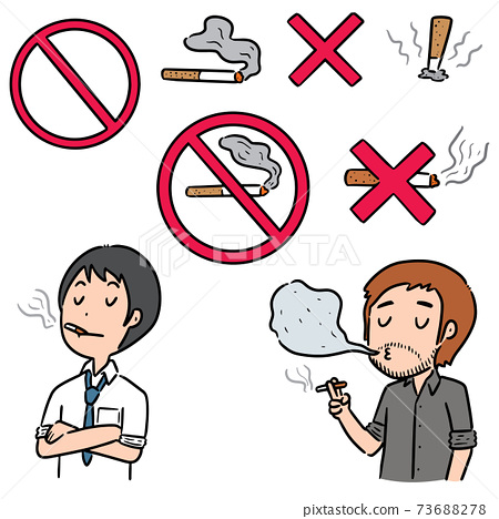 vector set of cigarettes cartoon 73688278