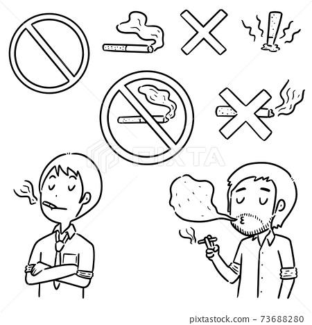 vector set of cigarettes cartoon 73688280
