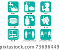 Infection prevention icon 2 73696449
