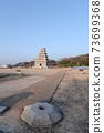 익산 미륵사지 석탑 한국 국보 제11호 73699368