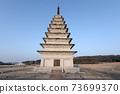 익산 미륵사지 석탑 한국 국보 제11호 73699370