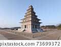 익산 미륵사지 석탑 한국 국보 제11호 73699372