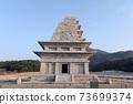 익산 미륵사지 석탑 한국 국보 제11호 73699374