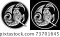 Capricorn zodiac sign, monochrome horoscope, vector. Black white illustration astrological symbol. Pixel style icon. Stylized graphic fantastic animal, deity. Sea goat, fish tail, beard and big horns. 73701645