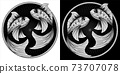 Pisces zodiac sign, astrological, horoscope symbol. Pixel monochrome style icon. Stylized graphic black white two fish swimming in a circle. Body decorated with geometric pattern. Vector illustration. 73707078