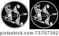 Sagittarius zodiac sign, astrological, horoscope symbol. Pixel monochrome icon. Stylized graphic black white bow, arrows in quiver. Tensing string, aiming. Feather, nock, tackle. Vector illustration. 73707302