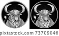 Taurus zodiac sign, astrological horoscope symbol. Pixel monochrome icon style. Stylized graphic black white portrait of stately ox. Proud bull, big twisted horns. Powerful mule look to side. Vector. 73709046