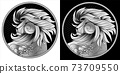 Leo zodiac sign, astrological horoscope symbol. Black white lion with mane. Pixel monochrome icon style. Head in profile, looking away. Raised Up Paw with sharp claws. Portrait lion at circle. Vector. 73709550