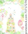 Fairytale frame 1 73717276