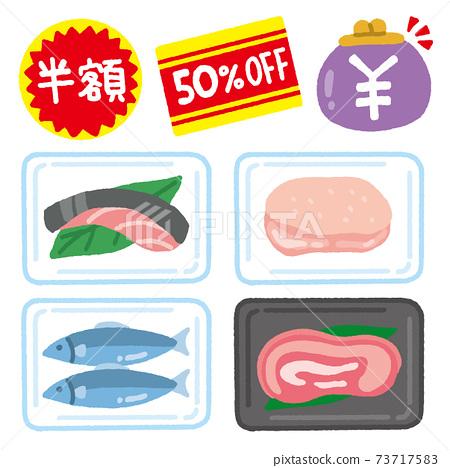 半價貼,包括魚和肉等成分 73717583