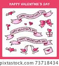 Hand drawn valentine illustration set 73718434