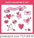 Hand drawn valentine illustration set 73718436