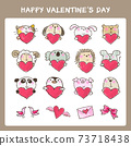 Cute hand drawn valentine animal illustration set 73718438