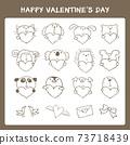 Cute hand drawn valentine animal illustration set 73718439