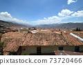 페루 올란 타이 탐보 유적 73720466