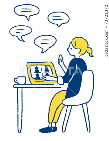 Illustration of remote work 73721372
