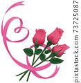 粉紅心形絲帶和粉紅玫瑰 73725087