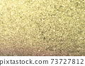 Yellow color glowing photo background 73727812