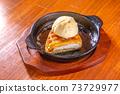 Waffle cake 73729977