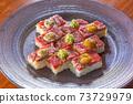 Meat sushi 73729979