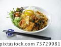 Pork kimchee 73729981