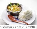 Korean cuisine 73729983