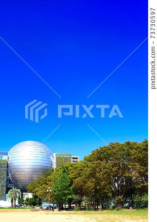 名古屋的白川公園和名古屋市科學館的風景 73730597