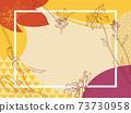 秋天的落葉和手繪花卉背景(水平) 73730958