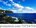 真鶴高浦海岸的岩石區 73734759