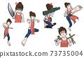 憤怒和鋒利的家庭主婦的插圖集 73735004