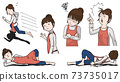 努力工作的家庭主婦的插圖集 73735017